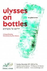 Ulysses-on-Bottle